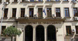Национален регистър на запорите, предлага правосъдното  министерство