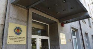 За 3 месеца съдилищата уважили искове на КПКОНПИ за над 1 милион лева (допълнена)