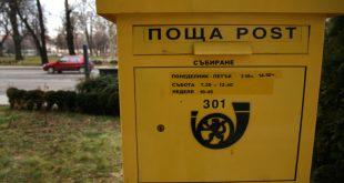 Заявленията за конкурсите за младши магистрати – само по пощата