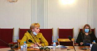 Омбудсманът Ковачева  е категорично против  МВР да събира неплатени глоби на границата