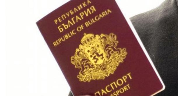 """Проект за зачертаване на """"инвестиционното гражданство"""" отиде в парламента, чака депутати да го припознаят"""