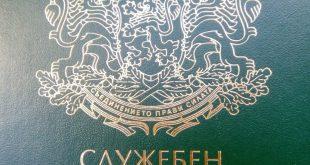 И на първо, и на второ четене: Депутатите дадоха служебни паспорти на членовете на ВСС
