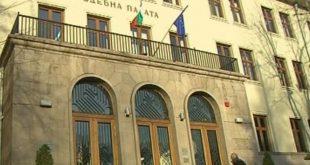 """Не избраха окръжен прокурор на Пазарджик – при двама претенденти, само 1 """"за"""" във ВСС"""