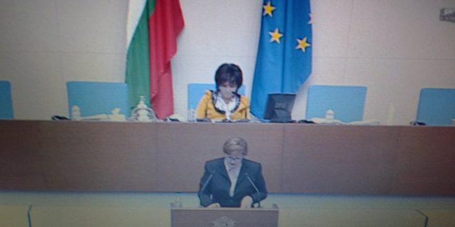 В последните си работни дни, 44-о Народно събрание експресно променя НК и ГПК