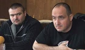 """Окръжен съд Кюстендил отне имущество за 2,5 млн. лв. на т.нар. """"братя Галеви"""""""