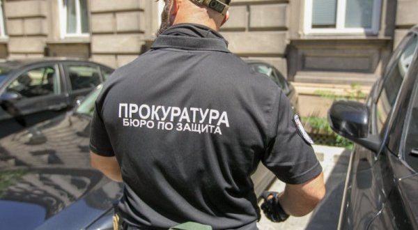 Парламентът задължи главния прокурор да отчете кого е защитавало Бюрото по защита от 1 януари 2020-а до 30 юни 2021-а година