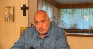 ГЕРБ върна мандата. Борисов изящно: Мутрите си вкараха адвокати в парламента