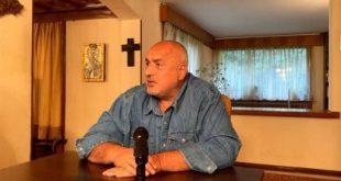 Даниел Митов върна мандата на ГЕРБ. Борисов: Мутрите си вкараха адвокати в парламента