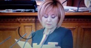 Комисия начело с Мая Манолова ще прави ревизия на управлението за последните 10 години