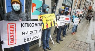"""Месец след протеста на потърпевшите, КПКОНПИ иска отмяна на възбраните върху """"Нове хоумс"""""""