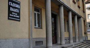 Румен Сираков става районен прокурор на Хасково за втори мандат