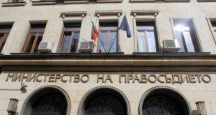 Мобилни адвокати ще предоставят безплатна правна помощ в Стара Загора, Велико Търново и Варна