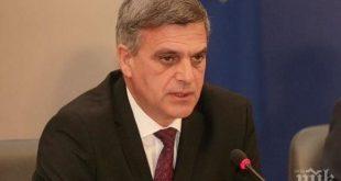 Президентът назначи Стефан Янев за премиер и обяви служебното правителство (пълен състав )
