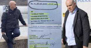 Кьовеши разследва висш български политик за договори за милиони в МОСВ