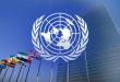 По повод Деня на Устава на ООН в СУ ще се проведе дискусия за ролята на непостоянните членове на Съвета за сигурност