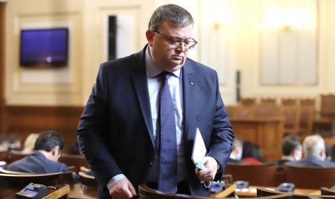 Реакции: Несериозно е Цацаров да твърди, че недекларираните имоти и сметки в чужбина, са държавна тайна