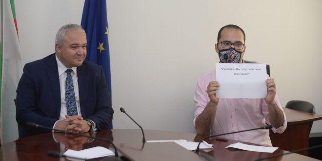 Жребий посочи петте НПО в Съвета за съдебна реформа за идната половин година