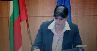 Лаура Кьовеши: Подборът на шестима европейски делегирани прокурори от България започва идната сряда (допълнена и обновена)