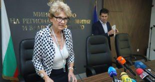 Прокуратурата възложи на министър Комитова задачи по проблемите с водата в Копривщица