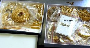 На ГКПП Дунав мост Видин – Калафат: Откриха над 40 килограма злато на стойност 2,2 милионалева в тайници на автомобил