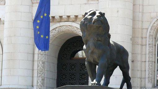 """Осъдиха ВАС за  """"очевидно"""" нарушение на правото на ЕС, дължисолидарно с НАП обезщетение от над 110000 лева"""